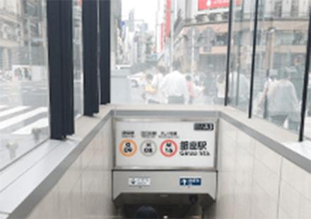 道順1 東京メトロ銀座駅A3出口から出ます。